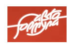 Автоформула 2014. Логотип выставки
