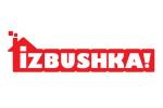 IZBUSHKA 2020