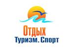 Отдых 2017. Логотип выставки