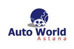AutoWorld Astana 2014. Логотип выставки