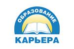 Образование и Карьера 2020. Логотип выставки