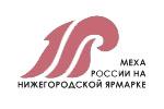 Меха России на Нижегородской ярмарке 2019. Логотип выставки