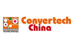Convertech China 2016. Логотип выставки