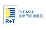 R+T Asia 2020. Логотип выставки