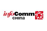 InfoComm China 2021. Логотип выставки