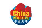 China Maritime Beijing 2021. Логотип выставки