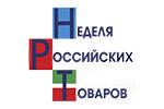 Неделя российских товаров 2018. Логотип выставки
