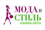 Мода. Летний сезон 2021. Логотип выставки