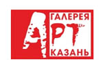 АРТ- галерея. Казань 2021. Логотип выставки