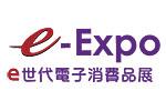 e-Expo 2018. Логотип выставки