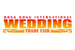 Hong Kong Wedding Banquet Expo 2017. Логотип выставки