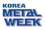 Korea Metal Week 2021. Логотип выставки