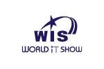 World IT Show 2017. Логотип выставки