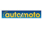 Brussels International Motor Show 2014. Логотип выставки