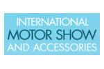 Salon International de l'automobile De Geneve 2014. Логотип выставки