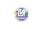 ТУРБИЗНЕС 2019. Логотип выставки