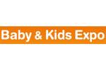 Baby & Kids Expo 2020. Логотип выставки