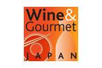 Wine & Gourmet Japan 2021. Логотип выставки