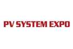 PV SYSTEM EXPO - International Photovoltaic Power Generation System Expo 2019. Логотип выставки