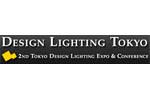 Design Lighting Tokyo 2016. Логотип выставки