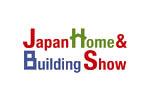 Japan Home & Building Show 2020. Логотип выставки