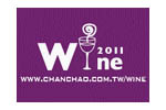 Taipei International Wine Expo 2013. Логотип выставки