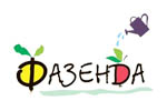 Фазенда 2021. Логотип выставки