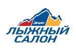 Московский международный лыжный салон 2019. Логотип выставки