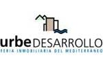URBE DESARROLLO 2013. Логотип выставки