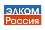 ЭЛКОМ РОССИЯ 2013. Логотип выставки