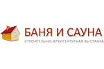 БАНЯ & САУНА. Строительство и оснащение 2013. Логотип выставки