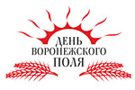 День Воронежского поля 2019. Логотип выставки
