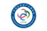 China (Guangdong) International Tourism Industry Expo (CITE) 2019. Логотип выставки