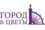 Город и цветы 2013. Логотип выставки