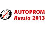 AUTOPROM Russia 2013. Логотип выставки