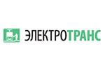 Электротранс 2021. Логотип выставки