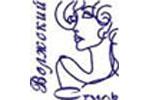 BEAUTY ШАРМ 2014. Логотип выставки