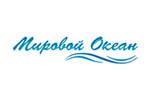 Мировой океан 2014. Логотип выставки