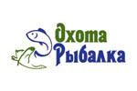 Охота. Рыбалка. Хобби 2021. Логотип выставки