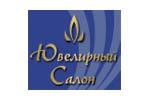 ЮВЕЛИРНЫЙ САЛОН. ЛЕТО 2019. Логотип выставки