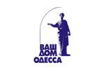 ВАШ ДОМ, ОДЕССА 2020. Логотип выставки