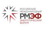 Российский международный энергетический форум / РМЭФ 2021. Логотип выставки