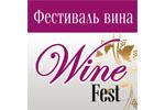 Wine Fest 2012. Логотип выставки