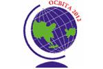 ОБРАЗОВАТЕЛЬНЫЙ ФОРУМ 2012. Логотип выставки