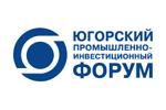 ЮГОРСКИЙ ПРОМЫШЛЕННЫЙ ФОРУМ 2019. Логотип выставки