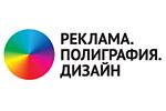 РЕКЛАМА. ПОЛИГРАФИЯ. ДИЗАЙН 2013. Логотип выставки