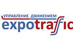 Expotraffic / Управление движением 2015. Логотип выставки