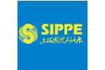 SIPPE 2012. Логотип выставки