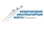 Международный авиатранспортный форум / МАТФ 2018. Логотип выставки