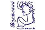 ВОЛЖСКИЙ СТИЛЬ - МИР КРАСОТЫ. ВЕСНА 2012. Логотип выставки